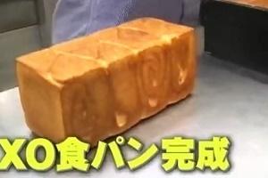 日本一高いパン.JPG